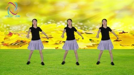 情歌广场舞《爱来爱去爱上了别人》歌曲动听,舞步抒情优美