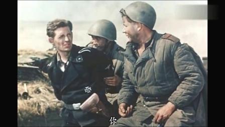 二战经典苏德战争片,德军战场上最后一战,苏军大攻入柏林