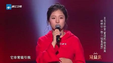 中国好声音:19岁姑娘飚高音,震撼全场,俩导师抢人太好笑!