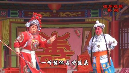 """曲剧《北国认父》选段""""交战"""" 白雪梅李秀敏刘德琴老师演唱"""