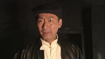 飞虎队:刘洪冒险救李九,这么一句话,真是受教了
