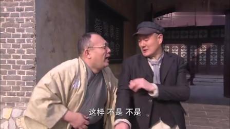 飞虎队:日本鬼子竟夸王强可爱,不对呀