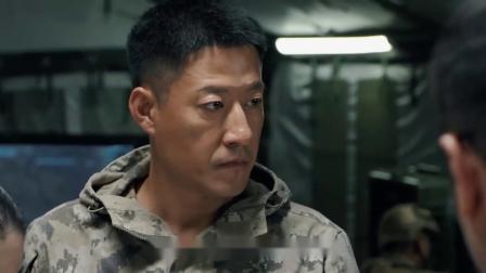 蓝军出击:洪毅提议出动两架直升机,一发现目标就缩小包围圈!