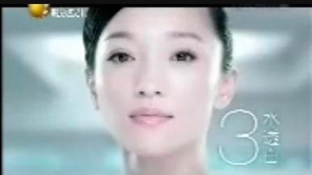 2008.1.23辽宁卫视影视娱乐广告
