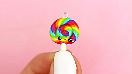 DIY手作,指尖上的黏土玩偶,可爱的七彩棒棒糖装饰挂件