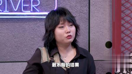 脱口秀大会:李雪琴现场拆CP?王建国一脸无辜,表情太可爱了