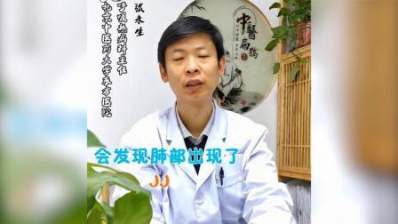 体检发现肺部小结节是什么?是早期肺癌吗?看看呼吸科医生怎么说