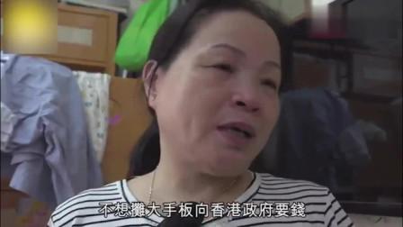 心酸!三代6口住在200尺的档房,来香港20年仍未住上公屋