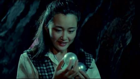 天朝国库之谜:说真的,不能轻易相信女人,尤其是漂亮的女人!