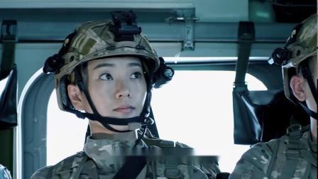 艾佳跟随特战大队乘坐直升机来到大埕基地,很快到集结地点着陆