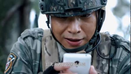 霍得偷偷打开手机,孙志朋他赶回来试镜,有一个大片正在找男一号