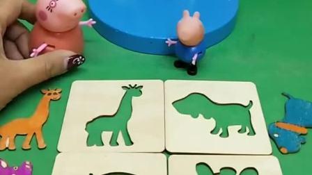 乔治做不完拼图作业,猪妈妈不给他吃饭,乔治要努力拼拼图