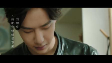 《我的奇怪朋友》主题曲mv,陈小春演唱《全民情敌》