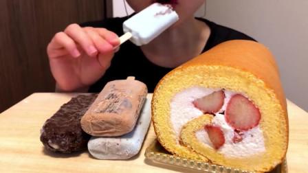 吃播小姐姐今天吃巧克力脆层雪糕、草莓奶油蛋糕卷