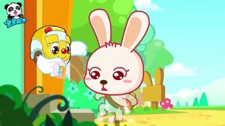 少儿宝宝巴士:嘟嘟拿出神奇喷雾,给一一喷上,兔一一变成隐形兔子了
