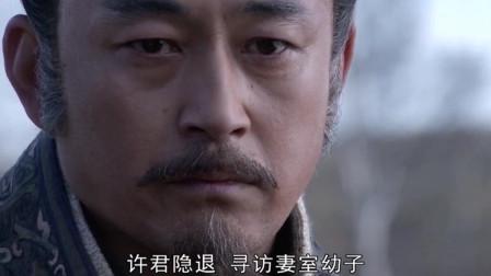 大秦帝国-天下卑秦时代结束,商鞅却是冷酷无情