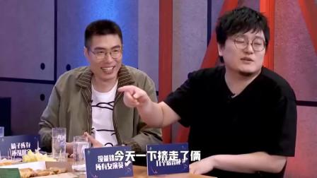 《脱口秀大会》虽然都进了总决赛,但王建国和杨笠觉得很不光彩