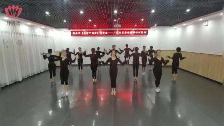华彩(2020.9)4-6级—东莞师资班
