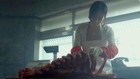 美女屠夫的生意异常火爆,自己却一口也不吃,一部韩国犯罪片