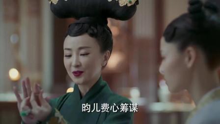 太妃正得意扳倒了摄政王,不料下一秒被气得跳脚