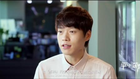 平凡的荣耀花絮:魏大勋称郝帅的性格跟自己有点像,活泼爱交朋友
