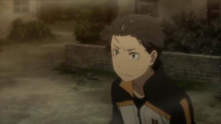 动画:少年带人把反派给秒了,谁知反派破而后立,附身了少年?