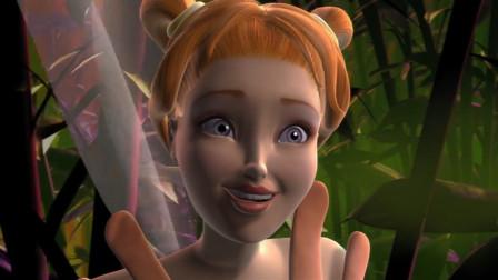 芭比彩虹仙子:马上就要天黑了,可仙子却不能飞了,这下麻烦了