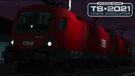 TS2021 阿尔贝格铁路 #5:待避对向货运列车后继续向西行驶 | Train Simulator 2021