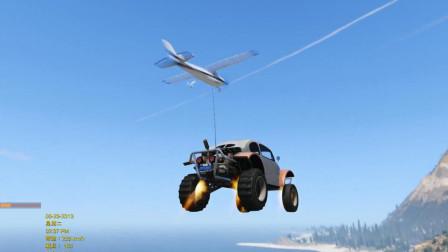 汽车追飞机你见过吗?