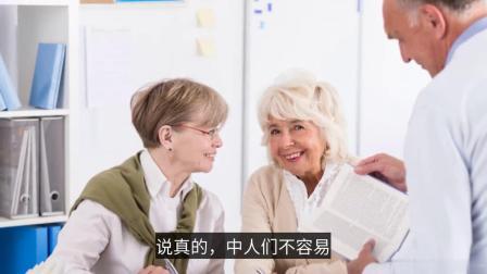 中人养老金重算,不以时工资标准计算,吃大亏吗