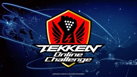 TOC Korea Open Tournament