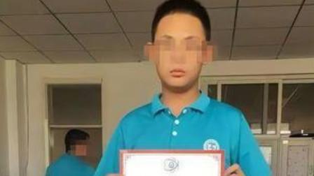山西晋中初中生被同学伤害致死 受害人亲属:嫌疑人提前准备的刀