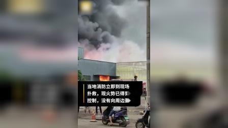 广西贵港羽绒加工厂发生火灾,现场火光冲天浓烟滚滚