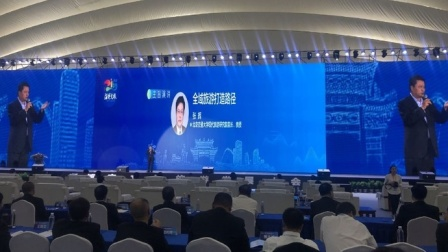 淄博文旅产业高质量发展论坛举行, 专家学者把脉淄博文旅发展