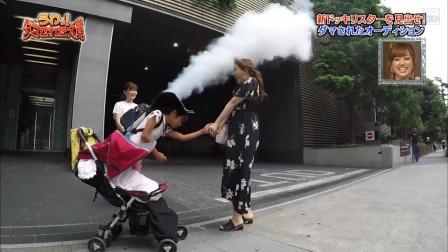 日本综艺节目:女艺人被整到双腿瘫软,场面太搞笑了!