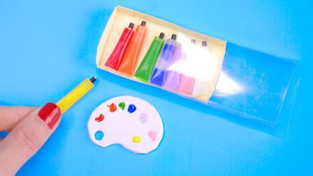 DIY手作,芭比娃娃的迷你水彩颜料