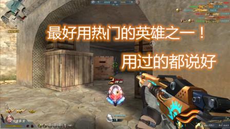 生死狙击轻风:容易上手的热门英雄-M4无限-GT竞技实况!用过都说好