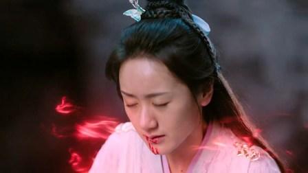 琉璃:璇玑毁琉璃盏差点灰飞烟灭,司凤牺牲自己救娇妻,太虐!