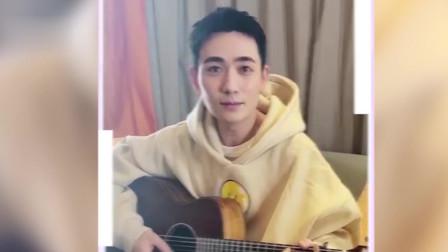 朱一龙-自弹自唱抖音神曲,让人心动