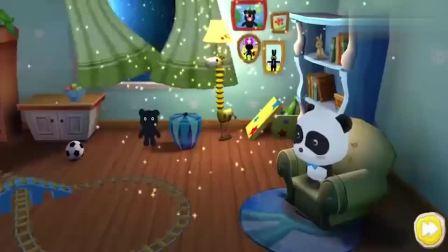 少儿宝宝巴士:窗帘拉开了,月光透进来,奇奇的房间里出现了很多影子