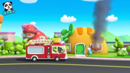 宝宝巴士:小小消防员来救火,都不害怕危险,就是往前冲!