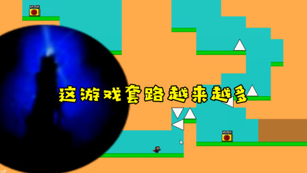 奇葩受苦游戏:老玩家再次挑战,套路越来越多,结果又被虐了!