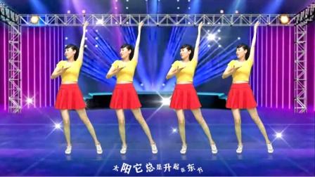 请你欣赏励志广场舞《我的国》尽情歌唱,为你骄傲