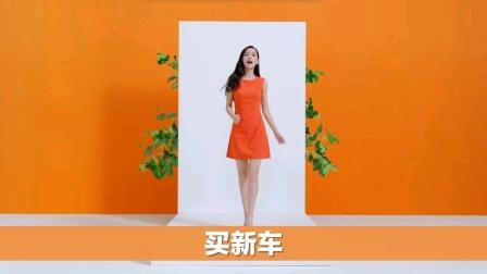 毛豆新车网 瓜子二手车兄弟品牌 2018年成交突破100亿