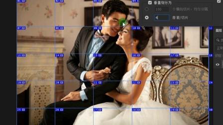 ps切片生成方法视频:按行列划分进行图片均匀分割