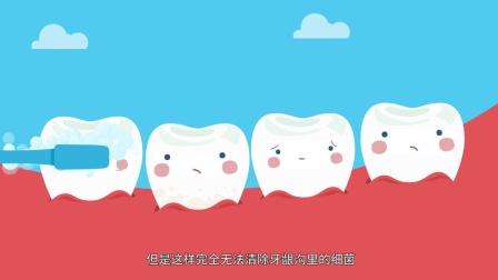 """你的牙都""""白刷""""了? 深圳适龄娃快去get免费护牙""""神器"""""""