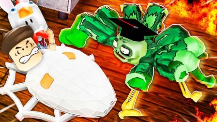 Roblox蜘蛛人 蜘蛛侠骗人蜘蛛咬会变成这样 屌德斯阿波兔
