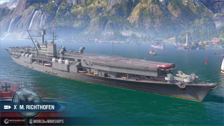 【战舰世界欧战天空】第1151期  曼弗雷德冯里希特霍芬的排位赛激战