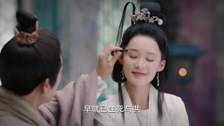 《锦绣南歌》大结局:骊歌下线,刘义康注定孤独终老?