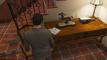 GTA5:麦克家里怎么多了这个东西?